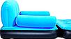 Надувное кресло диван -трансформер с велюром, фото 5