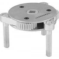 Съемник масляных фильтров трехлапый самозажимной 95-165 мм. AI050102