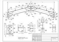 Разработка конструкций металлических деталировочных