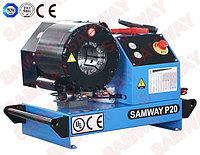 Обжимной станок SAMWAY  P20CS 12 / 24V DC