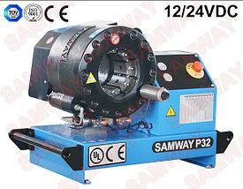 Обжимной станок Samway P32DC 12 / 24V DC