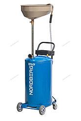 Установка для замены масла NORDBERG 2379-CV предназначена для удаления отработанного масла и других жидкостей