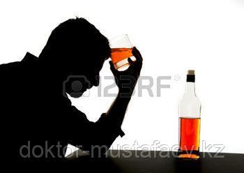 анонимная гипнотерапия в лечении алкогольной зависимости.