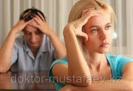 Развестись или сохранить семью? Конфиденциальная консультация в анонимном кабинете