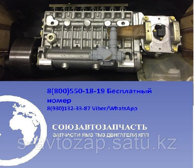 ТНВД (топливный насос высокого давления) ЯЗДА для двигателя ЯМЗ 179-1111005