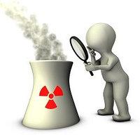 Экспертиза промышленной безопасности