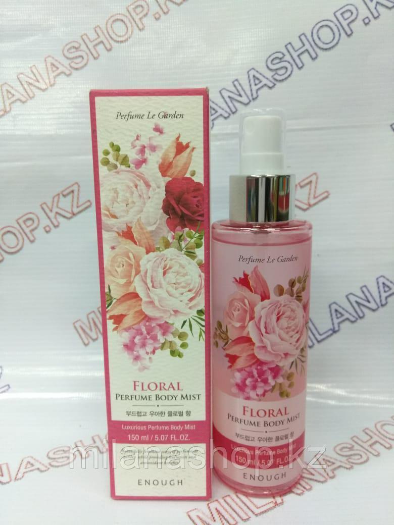 Perfume Body Mist Sweet Floral - Цветочный мист для тела