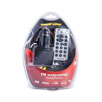 FM-Модулятор Sound Wave FM09 Пульт управления Чёрный
