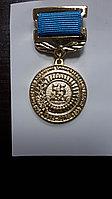 Медали в Алматы.