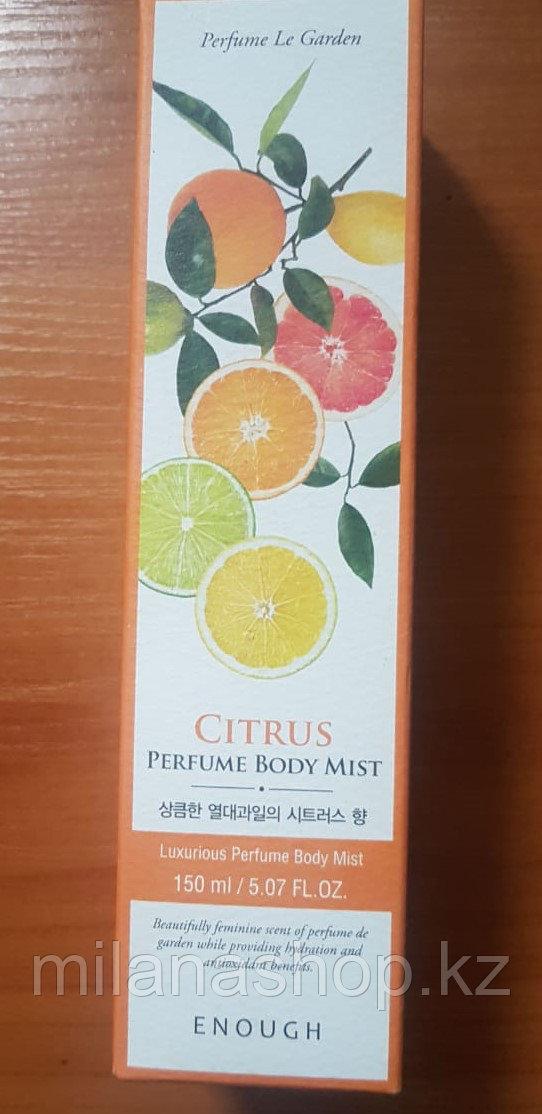 Perfume Body Mist   - Цитрусовый мист для тела