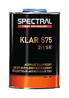 Двухкомпонентный бесцветный акриловый лак Spectral KLAR 575