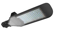Светильник ДКУ LED ZI-STLA-150W