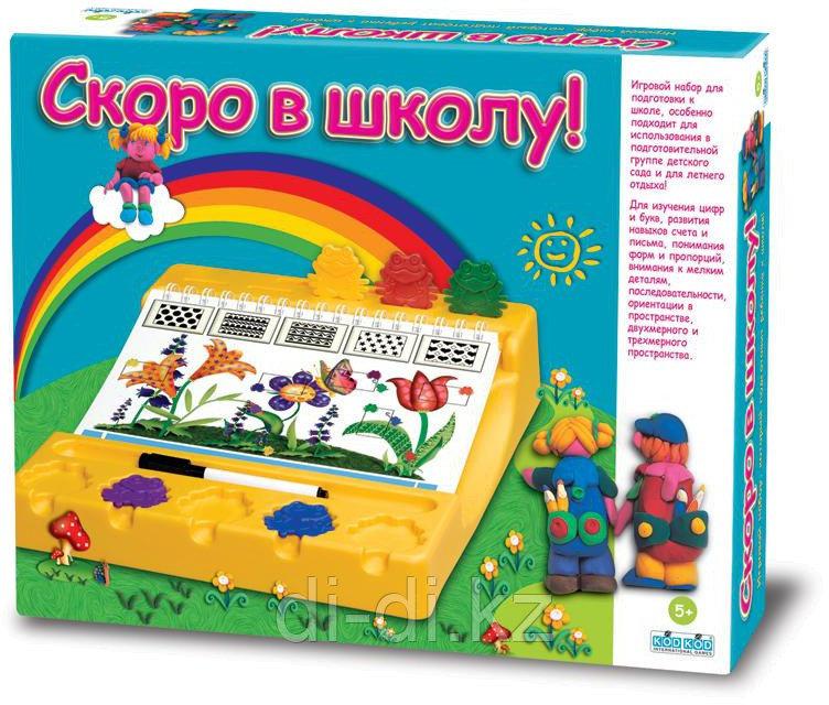"""KodKod Настольная игра """"Скоро в школу"""""""