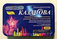 Казанова - капсулы для повышения потенции (8шт), фото 1