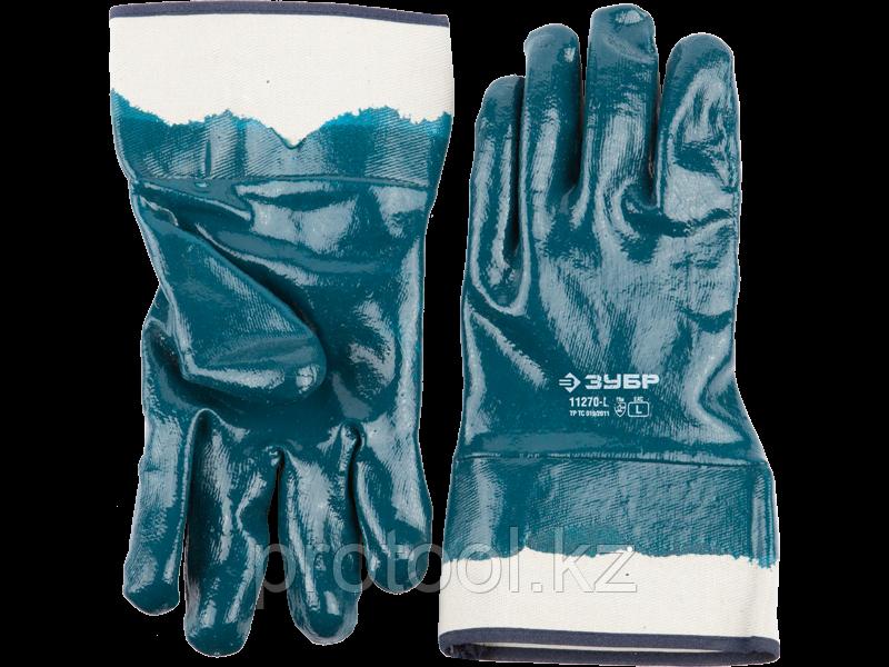Перчатки ЗУБР рабочие с полным нитриловым покрытием, размер L (9)