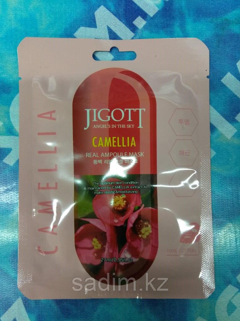 Jigott camella real ampule mask - Ампульная маска с экстрактом камелии