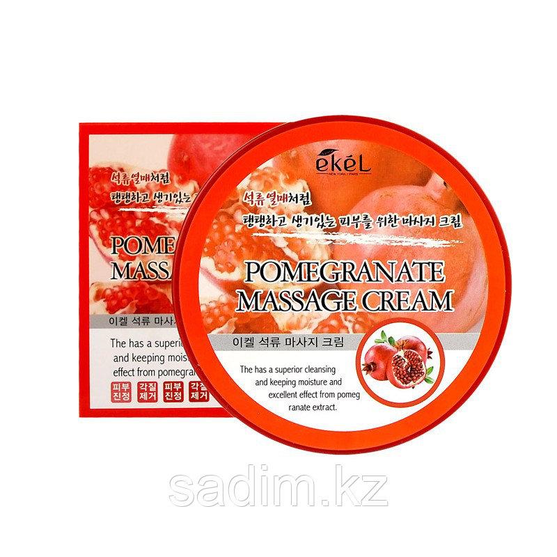 Ekel Pomergranate Massage Cream -  Крем для тела с экстрактом гранаты для самомассажа