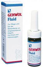 Жидкость для предупреждения врастания ногтей «Флюид» Gehwol Fluid 15 мл.