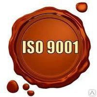 Сертификаты СТ РК ISО 9001-2016, г. Астана