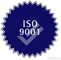 Сертификаты ИСО 9001, ИСО 14001, OHSAS 18001, г. Шымкент