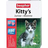 Kitty's Junior 150 т – Витаминное лакомство для котят