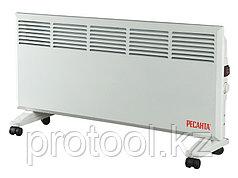 Конвектор ОК-2000 Ресанта