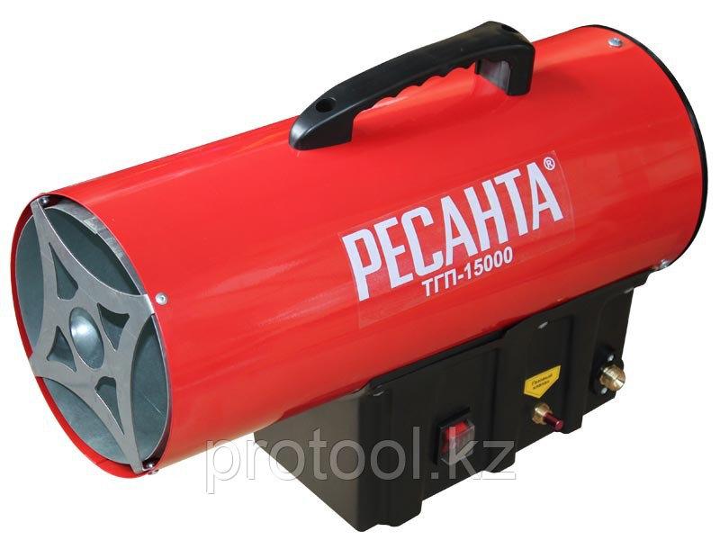 Тепловая газовая  пушка  ТГП-15000 Ресанта