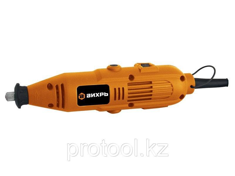 Гравер электрический Г-150 Вихрь