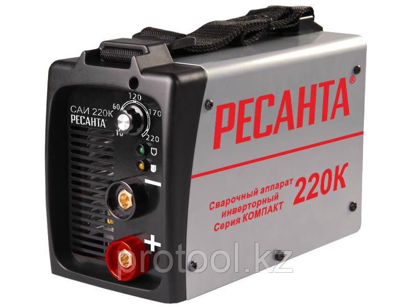 Сварочный аппарат  инверторный   САИ 220К (компакт) Ресанта
