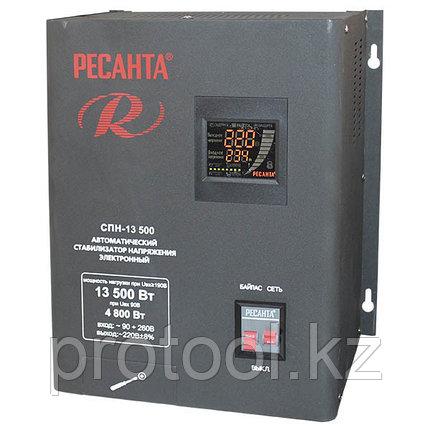 Стабилизатор 13500-СПН Ресанта, фото 2