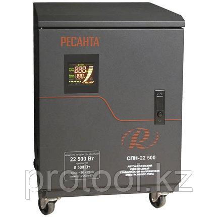 Стабилизатор 22500-СПН Ресанта, фото 2