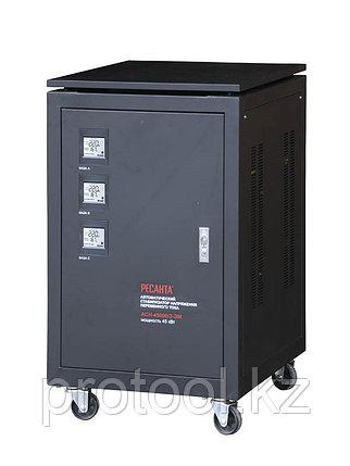 Cтабилизатор АСН-45000/3-ЭМ Ресанта, фото 2