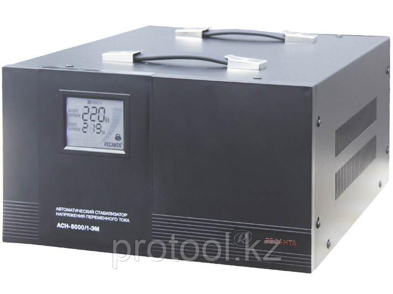 Стабилизатор АСН-8000/1-ЭМ Ресанта