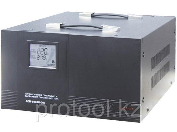 Стабилизатор АСН-8000/1-ЭМ Ресанта, фото 2