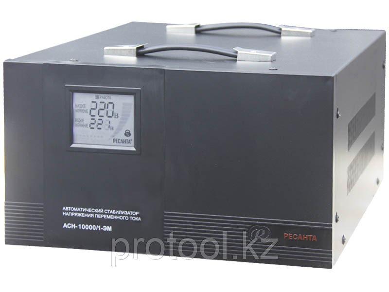 Стабилизатор АСН-10000/1-ЭМ Ресанта