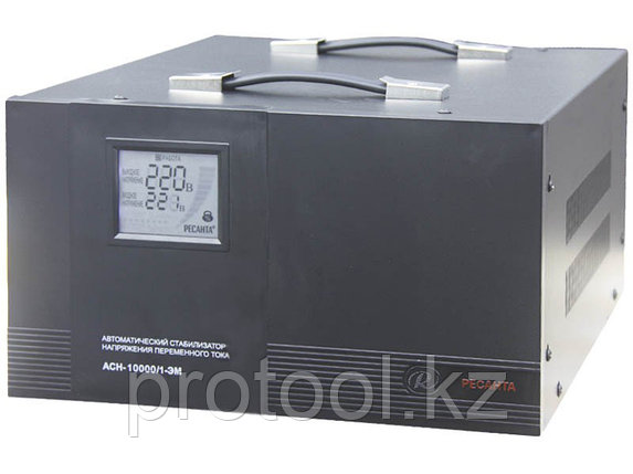 Стабилизатор АСН-10000/1-ЭМ Ресанта, фото 2