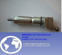 Форсунка (ЯЗДА) для двигателя ЯМЗ 274-1112010-22