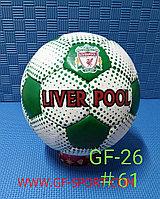 Мяч футбольный LIVERPOOL 26