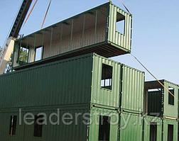 Мобильные зданий из контейнеров