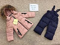 2-ка костюм куртка, фото 1