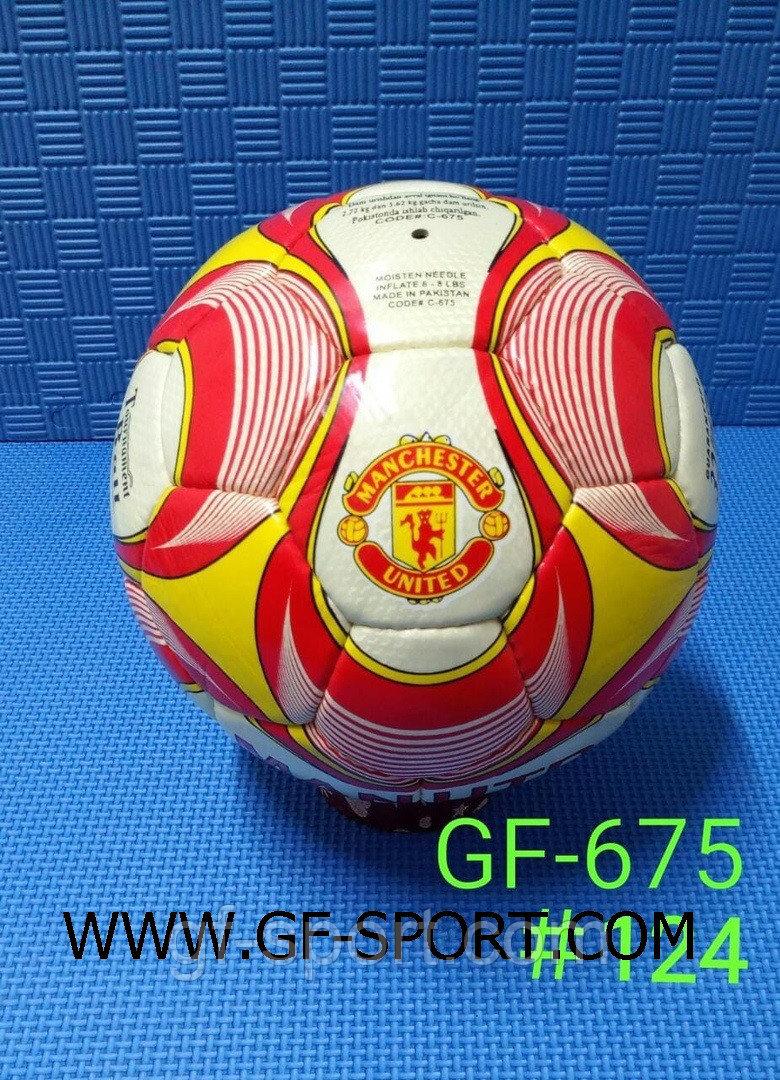 Мяч футбольный  MANCHESTER UNITED 675