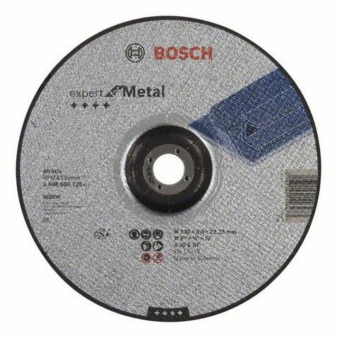 Отрезной круг Standard по металлу 230 х 3мм, прямой - фото 1