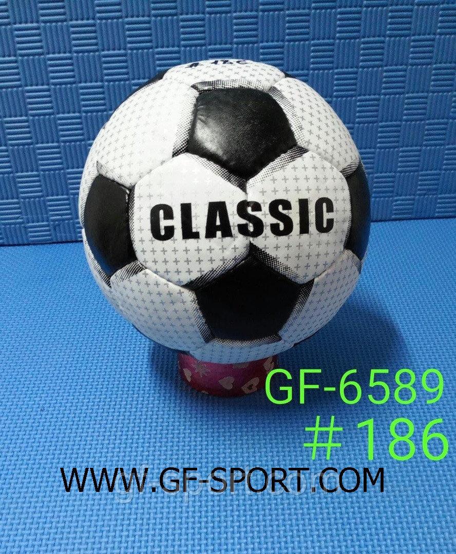 Мяч футбольный  CLASSIC