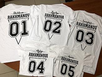 Изготовление именные футболки для всей семьи