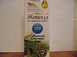 Кедровая Живица на кедровом масле с барсучьим жиром 100 мл, фото 2