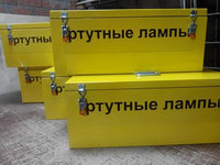 Контейнер для ртутных ламп КРЛ СГ 2 60