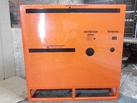 Контейнер для сбора, накопления и хранения отработанных энергосберегающих ламп,ртутных термометров КЛБ 4