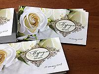 Изготовление оригинальных пригласительных на свадьбу