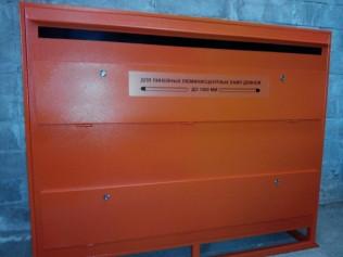 Контейнер для сбора, накопления и хранения отработанных линейных люминесцентных ламп длиной до 1500 мм КЛБ-5