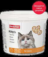 Kitty's Mix 750 т – Комплекс витаминов в виде лакомства для кошек